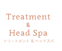 treatment&headSpa