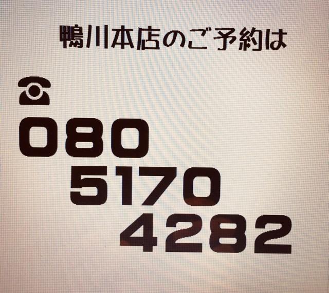 4D7E6937-BE25-4CDC-B627-F1561DC65B06