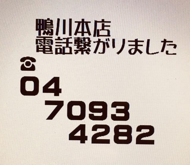 96FEA5BC-7850-492E-A157-8178853E2F20